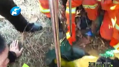 环卫工打扫树叶,不慎掉入8米深的污水井