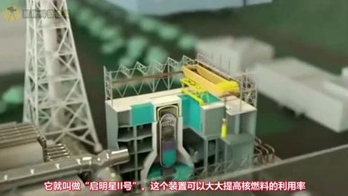 中国发明的新技术有多牛?日本出价3千亿,美国翻倍!中国:不卖