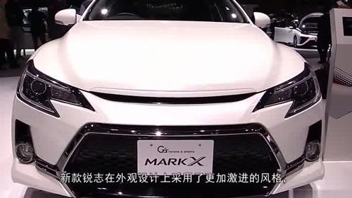 丰田新款锐志帅气亮相,搭载3.0L引擎,动力澎湃,很漂亮的一辆车