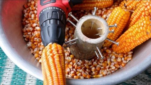 如何自制玉米脱壳机?这个方法很有创意!