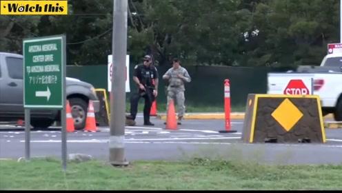 美国珍珠港军事基地发生枪击事件 一海军士兵枪杀两名平民后自杀