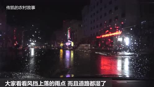 黑龙江气候反常冬天不下雪下雨,在这生活了几十年的人都没遇见过
