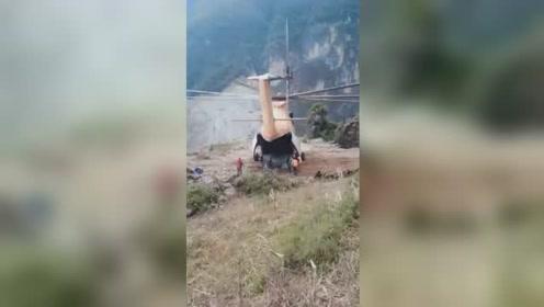 """凉山最后""""无公路村"""" 修路 世界现役最大直升机运输挖掘机助力"""
