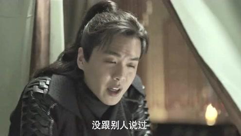 """《庆余年》范闲向婉儿说出了自己的秘密,林婉儿:""""你谁呀?"""""""