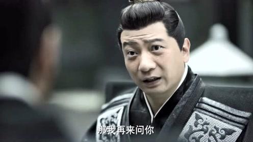 《庆余年》王启年突然变大胆,为了范闲振振有词,给力啊!