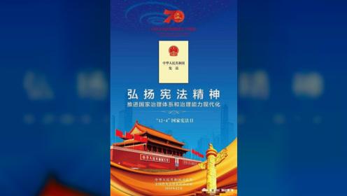 铮铮誓言,恢弘高昂!海原县人民检察院举行宪法宣誓仪式