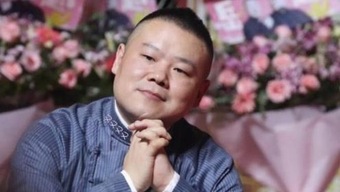 """岳云鹏助理花样求涨工资 获回复称""""薪""""静自然凉"""