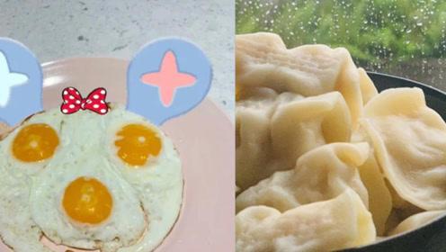 """周杰伦煮水饺""""米奇""""头像煎蛋:老婆不在家靠自己"""