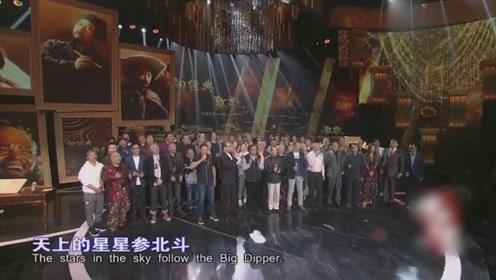 98版《水浒传》时隔20年再聚首,齐唱《好汉歌》,岁月从不败英雄