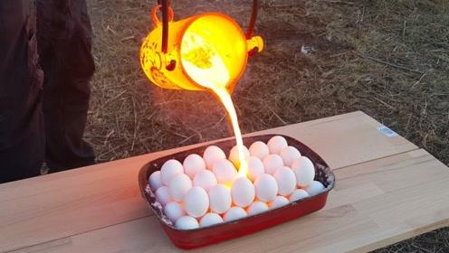 把1500的熔岩倒在鸡蛋上,鸡蛋会被烤熟吗?小哥亲测,一起见识下