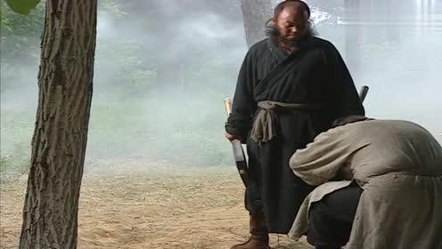 老水浒:黑旋风李逵吃霸王餐,被没面目焦挺抱摔