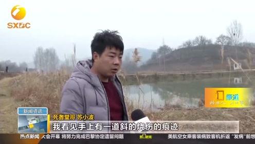 洛南男子钓鱼不慎触碰高压线被电身亡