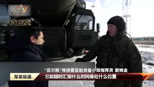 俄首次允许媒体跟踪拍摄新洲际弹道导弹训练全程