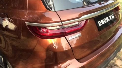 远景X6才是吉利SUV的鼻祖车型,证明这点只看这个细节就够了