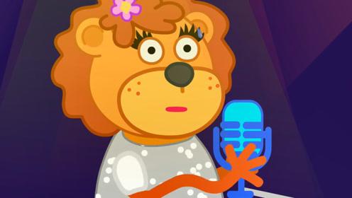 狮子妈妈爱唱歌,登上舞台的一瞬间却不能控制自己,紧张到冷汗直流