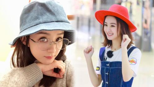 赵丽颖营业不忘带货 减龄隐身显脸小渔夫帽浑身都是宝!