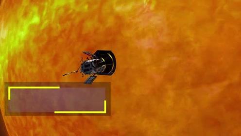 """最接近太阳的""""帕克""""探测器,发布日冕观测新结果,为高能粒子打开新大门"""