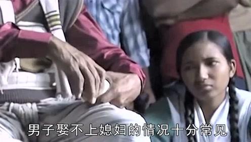 13岁少女不顾反对,嫁给自己的亲哥哥,婚后生活意想不到!