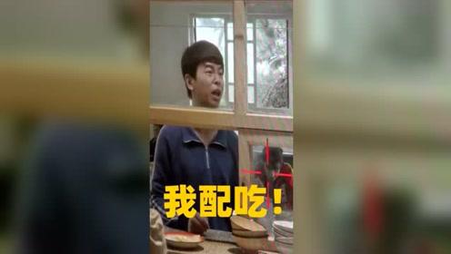 """彭昱畅《中国女排》里的爆笑吃鸡腿花絮:""""我配吃!我就要吃!"""""""