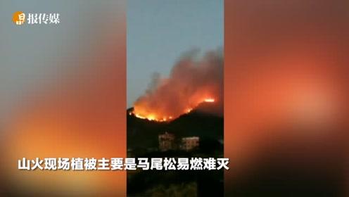 28小时了佛山的山火还在蔓延!深圳也发布了森林火险预警信号……