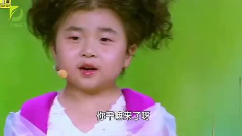 李欣蕊:你是鹤岗哈尔滨的,曹云金:这是一个地方吗