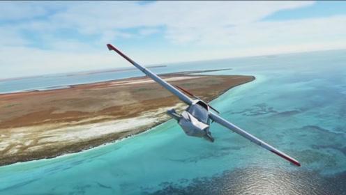 全球最短的飞机航线,总共不到3公里,47秒就到地儿了!