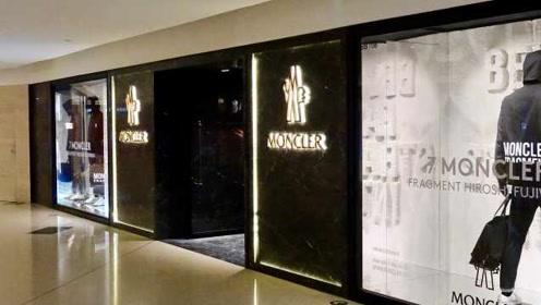 GUCCI母公司开云集团拟收购Moncler