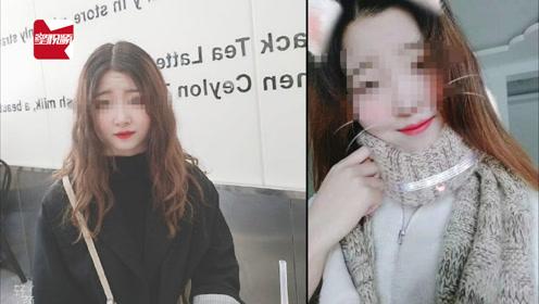 河南洛阳失联女生确认遇害,通报:嫌犯系曾与其喝酒男同事