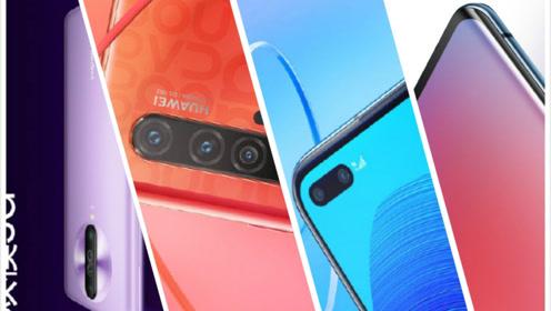 别急着买5G手机!盘点即将发布的几款新机,性价比最高的是谁?