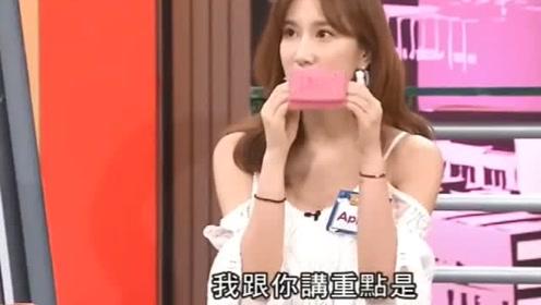 女嘉宾在香港代购台湾买不到的限量钱包,果然很奢侈