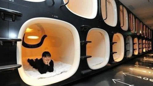 """日本""""胶囊酒店"""",为何备受年轻人喜欢?当地人:便宜隔音效果好"""