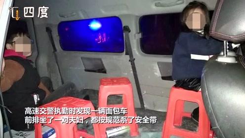 不该!熊父母前排开车系安全带 俩娃后排坐小板凳靠拽安全带保持平衡