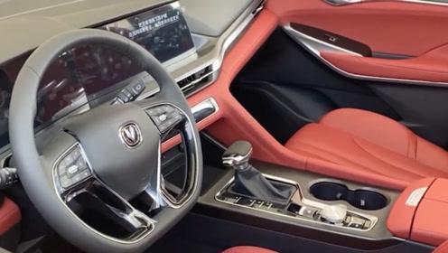 国产轿跑要火了!新SUV起售价10.69万,比宝马X6还漂亮