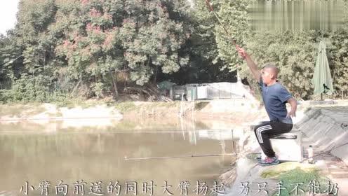 钓鱼:为什么自己钓鱼总没别人快?主要你不会坐式抛竿!