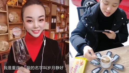 """万州陆医生""""金句""""惹公愤,万州市民拍视频花式回应"""