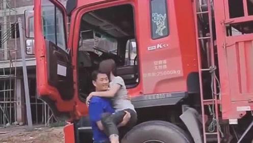 刚开完大货回来的女司机,老公实力宠妻,突然来个爱的抱抱