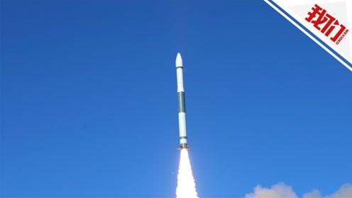 """我国成功发射""""吉林一号""""高分02B卫星 可为农林业提供遥感"""
