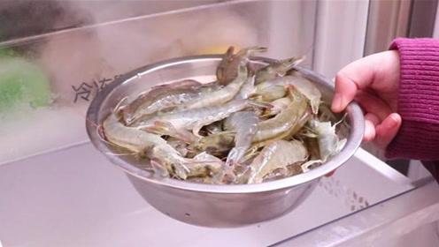 今天才知道,把虾放进冰箱冻30分钟,还有这么神奇的作用,长见识