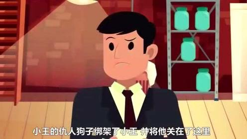 脑力测试:小王应该怎么样打开袋子取出钥匙?大家猜猜