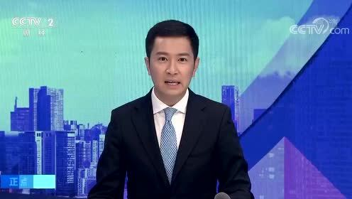 广东拟将精神暴力纳入家暴范畴:那些目睹家暴的孩子