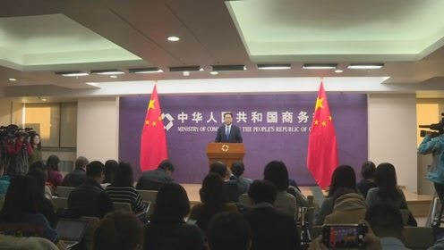 商务部:中美若达成协议应相应降低关税