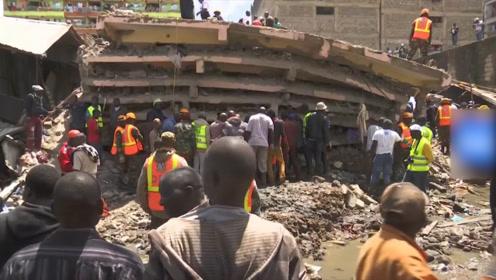 突发!肯尼亚首都一6层高楼塌陷 多人恐被埋废墟中 军方抵达救援