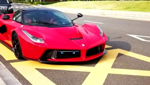 路边偶遇价值半个亿的法拉利,颜色好像西红柿,这车也太帅了