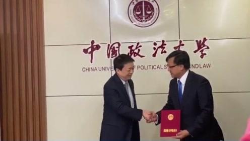 何君尧获中国政法大学颁发名誉博士学位