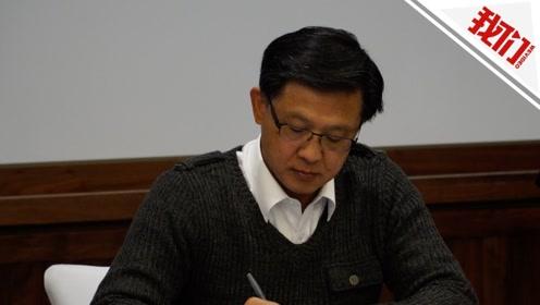 何君尧:高校变汽油弹基地 学校管理层要承担责任