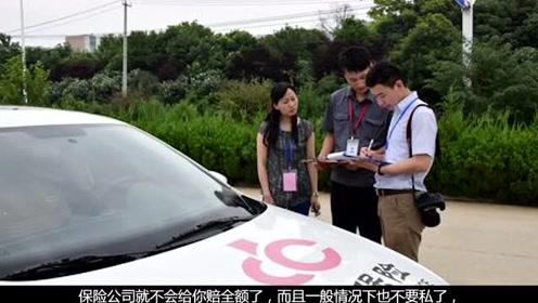 """老司机温馨提示:车子出事后""""这句话""""千万别说,否则一分钱也拿不到"""