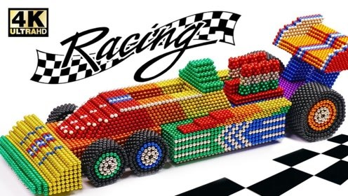 创意手工制作:磁力珠做漂亮跑车