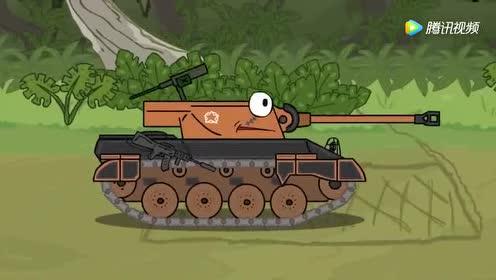 坦克世界搞笑动画坦克部队成功进入森林!
