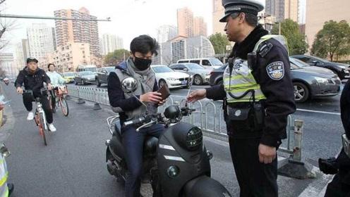 交警提醒:今后将开始整治电动车,车主注意,骑车要带这项装备!