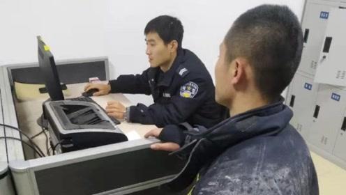 消防员救火时手机被偷 扬州消防:消防车都不锁门,只要归还就原谅